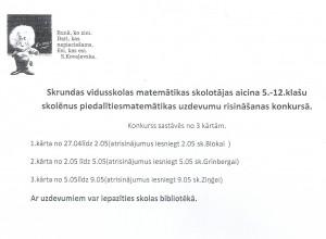 mat_konk