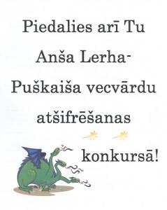 afisa1