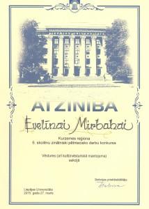 Mirbaha_ZPD