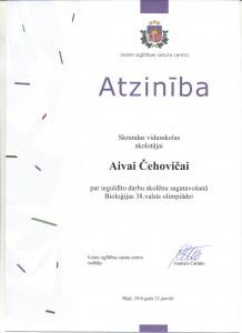 Aiva_biologija