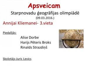Geogr_olimp