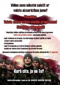 aizsardzibas programma Skrundas vidusskola