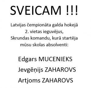 Galda_hokejs